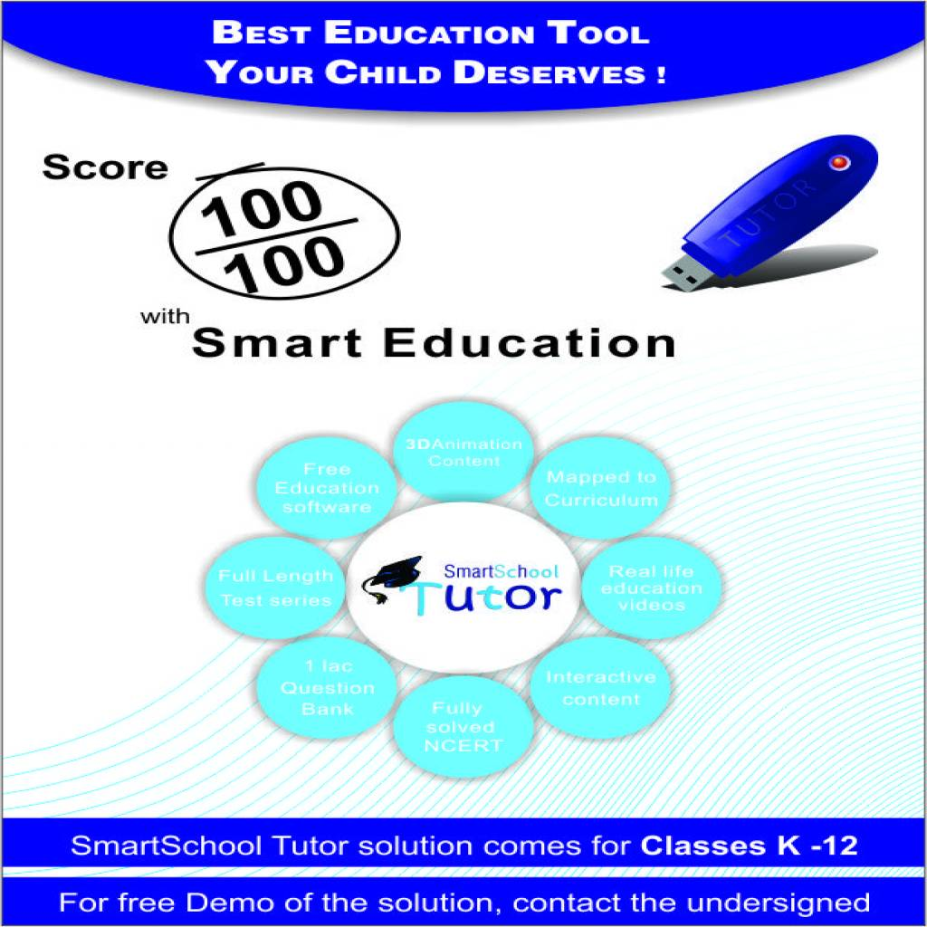 Complete Education Solution-SS_Brochure_5.jpg