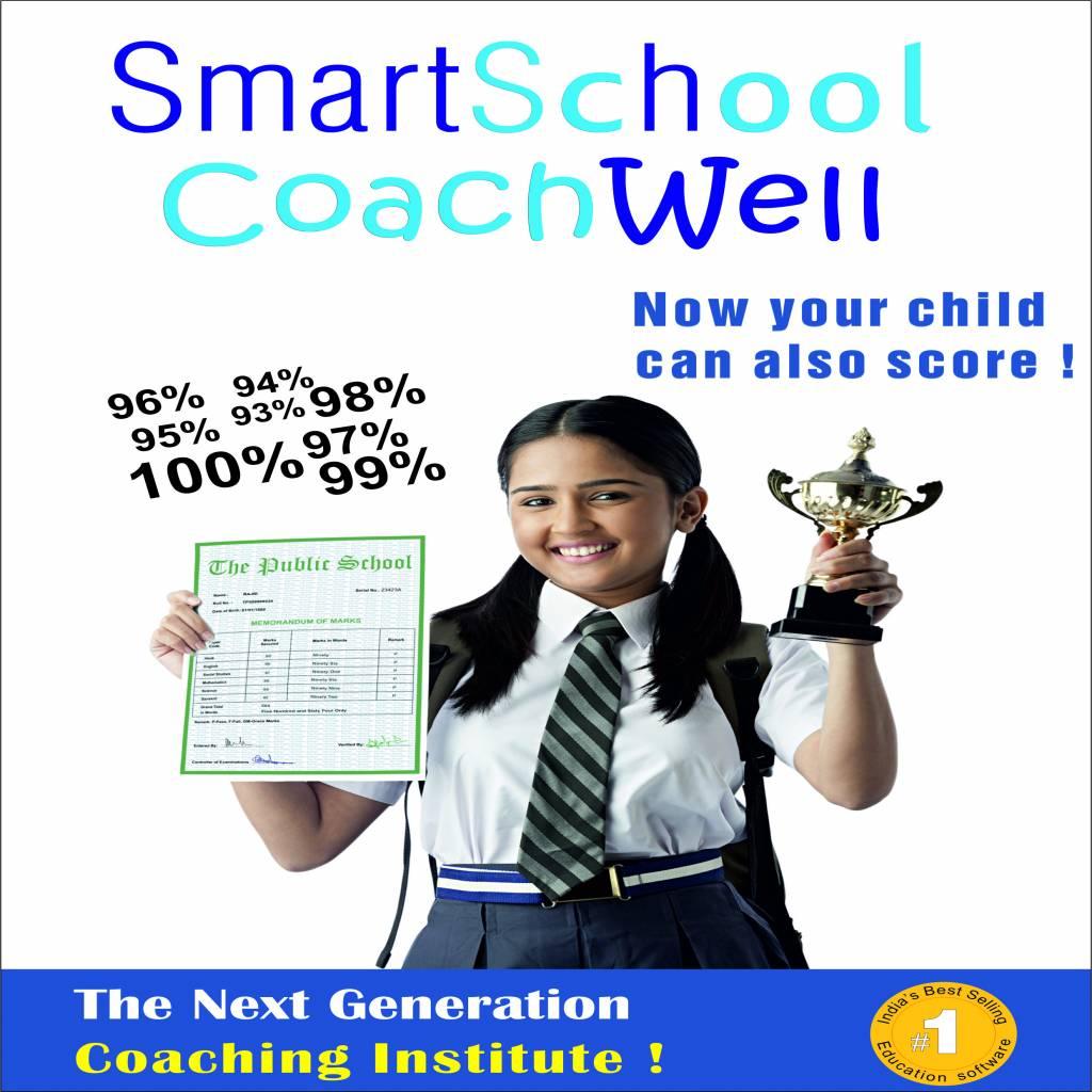 Complete Education Solution-SS_Brochure_13.jpg