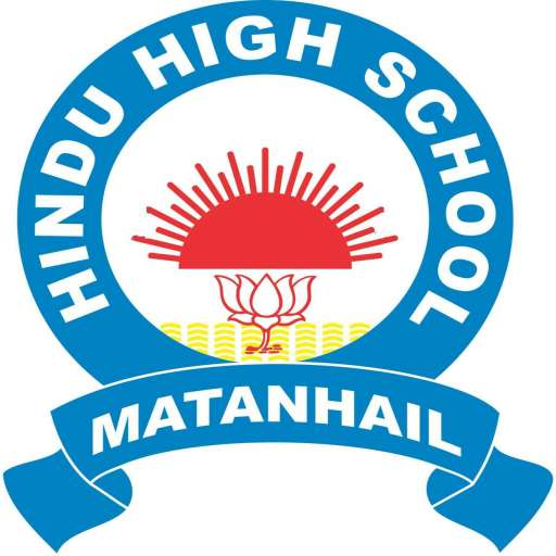 Hindu High School, Matanhail