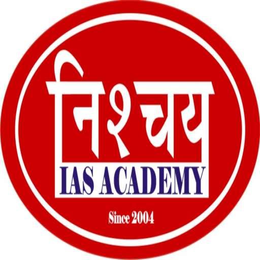 Nischay IAS Academy